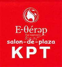 エルコス Eセラップ KPT